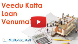 Home Loan Process