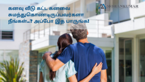 best builders in Chennai for villas