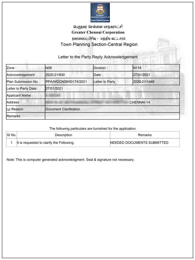 Greater-Chennai-Corporation-Demand-Reply-Acknowledgement-1
