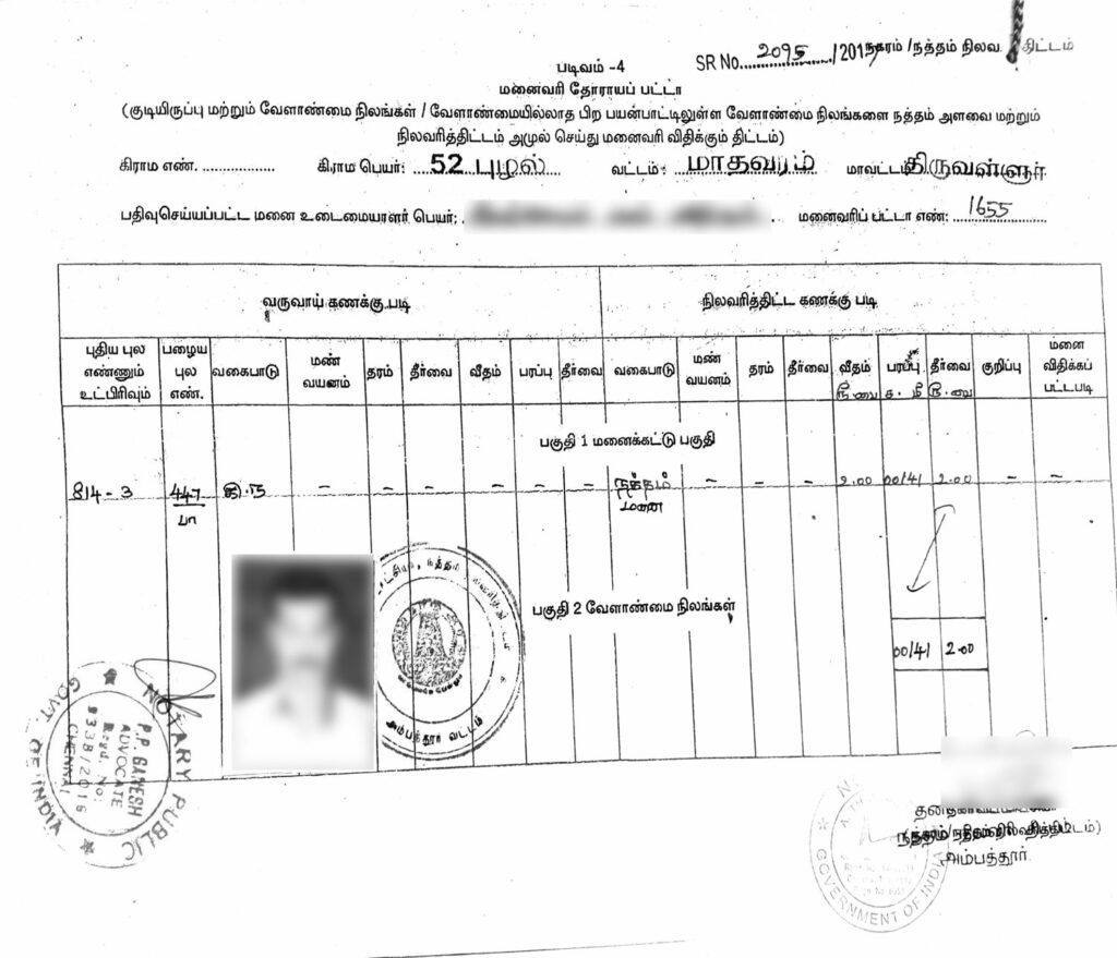 sakthivel-submitted-approval-documents-21